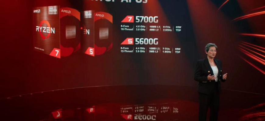 новые процессоры APU Ryzen 5000
