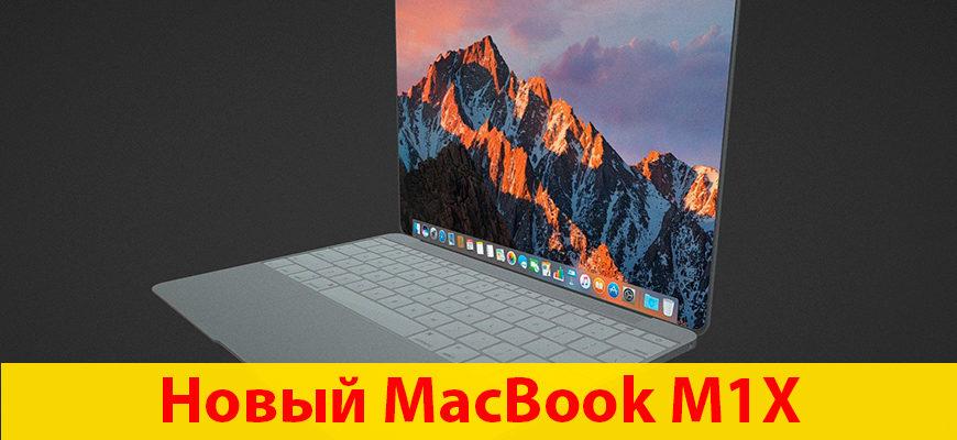 MacBook M1X could match RTX 3070