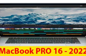 macbook pro 16 на процессоре Jade