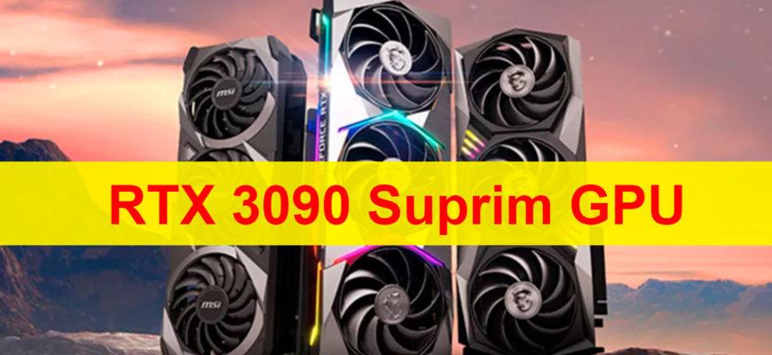 RTX 3090 Suprim GPU at Computex 2021RTX 3090 Suprim GPU at Computex 2021
