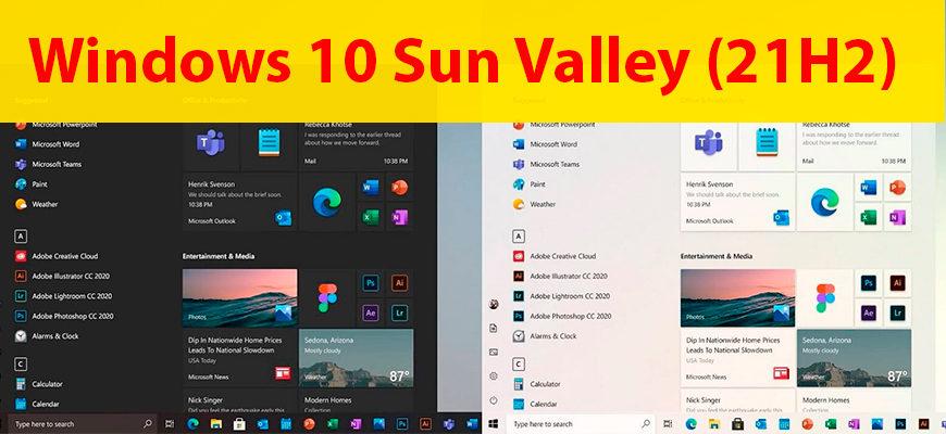 обзор Windows 10 Sun Valley (21H2)