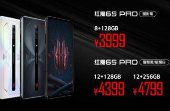 RedMagic 6S Pro самый игровой телефон в мире